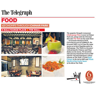 T2 covers the opening of 6BP and The Wall at Rajarhat